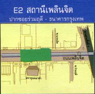 phloenchit map
